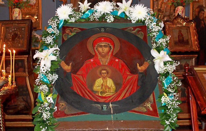 Божественная литургия в празднование иконы Богородицы «Знамение»